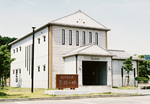 男山焼会館 外観